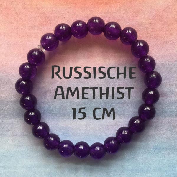Kinderarmbandje-Russische-amethist-sieraden-edelsteen-edelsteentjes-gelesteentjes